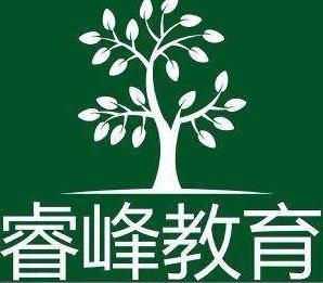 连云港海州区睿峰课外教育有限公司