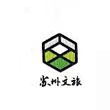 苏州万和商旅发展有限公司