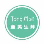 武汉市童美生鲜食材配送公司