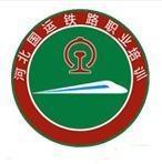 河北国运铁路电气化技术有限公司