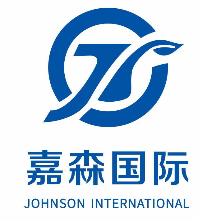连云港嘉森国际贸易有限公司