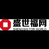 无锡盛世福网网络科技有限公司