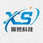 上海斯煦地坪科技有限公司