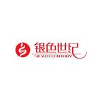 青岛银色世纪产业集团有限公司