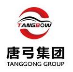 连云港唐弓丰田汽车销售服务有限公司