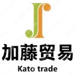 福建加藤貿易有限公司