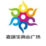 连云港深喜嘉瑞宝投资经营管理有限公司