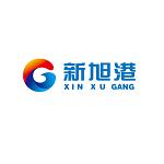 连云港新旭港液化烃码头有限公司