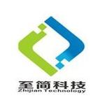 广东至简信息科技有限公司