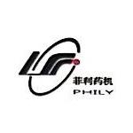 连云港菲利制药设备有限公司