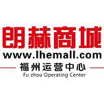 福建省莱赫流体科技有限公司