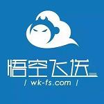 黑龙江沙漏科技有限公司大庆分公司