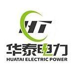 泰州华泰电力工程有限公司