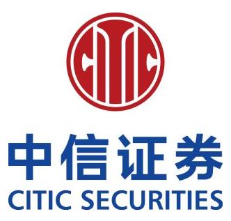 中信证券(山东)有限责任公司