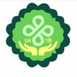 连云港润博安全咨询服务有限公司