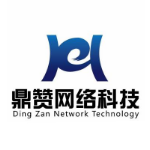鼎赞电子科技有限公司
