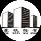 连云港市苏欣物业服务有限公司