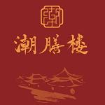 潮州市木棉餐饮管理有限公司