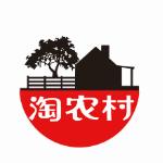 江西淘农村农业科技有限公司