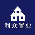 南京利众置业投资集团有限公司