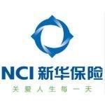 新华人寿保险股分公司喀什中心支公司