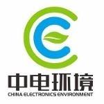 中电环保(深汕特别合作区)生物能源有限公司