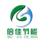 江苏倍佳节能环保设备有限公司