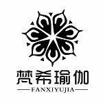 云城区梵希瑜伽馆