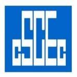 中国建筑第八工程局有限公司南方分公司