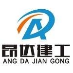 江西昂达建筑工程有限公司