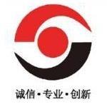 上海中杰轮胎销售有限公司