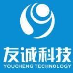湖南省友诚科技有限公司