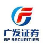 广发证券股份有限公司云浮新兴新洲大道证券营业部
