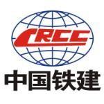 中铁二十四局集团南昌铁路工程有限公司