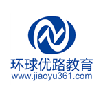 福州环球优路教育咨询有限公司
