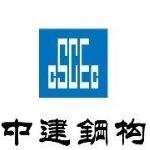 中建钢构有限公司武汉分公司