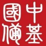 北京中基国备医疗科技有限公司