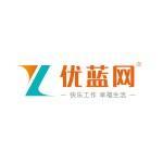 江西优尔蓝企业管理咨询有限公司抚州分公司