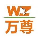 广州市万尊装饰工程有限公司