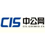广州中公网医疗信息科技有限公司