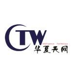 珠海华夏天网安防科技有限公司
