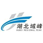 湖北域峰建设工程有限公司