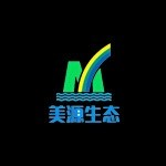 潍坊美源环保科技有限公司