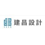 深圳建昌工程设计有限公司江苏分公司