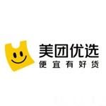 深圳美团优选科技有限公司