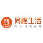 苏州迅程仓储物流有限公司