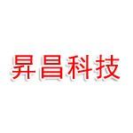江苏昇昌科技有限公司