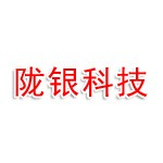 宁夏陇银工程科技有限责任公司