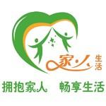 南京家人生活服务有限公司