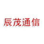 阿克苏辰茂联拓网络通信有限公司